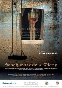 Scheherazade's Diary