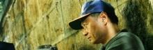 Ang Lee Slice